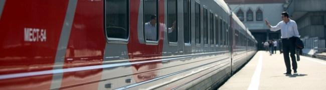 Купить билет на поезд москва петров вал цены на билеты в болгарию самолетом